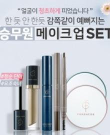 FORENCOS Face makeup 978086