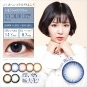 [Silicone Hydrogel Lens]SIO COLOR LIZZY BLUE