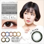 [Silicone Hydrogel Lens]SIO COLOR LIZZY BLACK