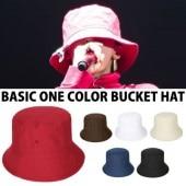 [UNISEX] BIGBANG GD st. BASIC ONE COLOR BUCKET HAT(6color)