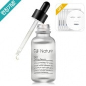 CU: Nature Night Peeling Serum
