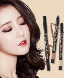 ibeautylab eye & lip 1244544