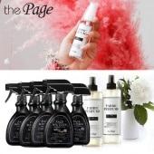 ibeautylab women's perfume 1252010