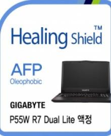 healing shield ELECTRONIC PRODUCTS 641452