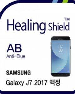 healing shield ACC & ETC 641484