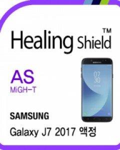 healing shield ACC & ETC 641485