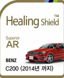 healing shield ACC & ETC 641804