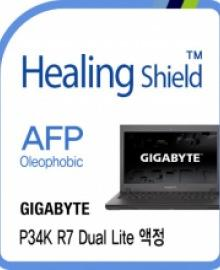 healing shield ELECTRONIC PRODUCTS 642709