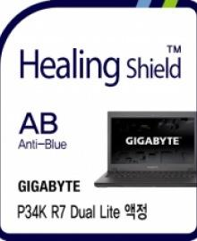 healing shield ELECTRONIC PRODUCTS 642711