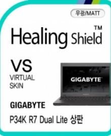 healing shield ELECTRONIC PRODUCTS 642713