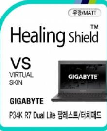 healing shield ELECTRONIC PRODUCTS 642714