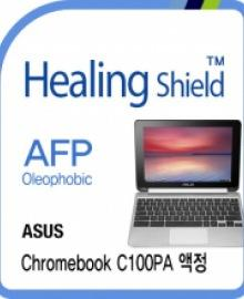 healing shield ELECTRONIC PRODUCTS 642799