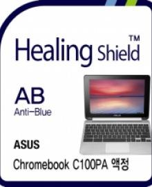 healing shield ELECTRONIC PRODUCTS 642801