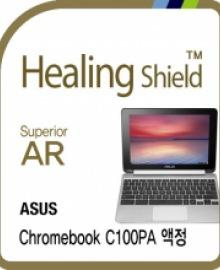 healing shield ELECTRONIC PRODUCTS 642802