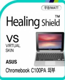 healing shield ELECTRONIC PRODUCTS 642806