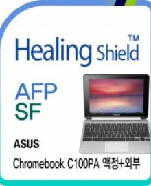 healing shield ELECTRONIC PRODUCTS 642807