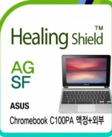 healing shield ELECTRONIC PRODUCTS 642808