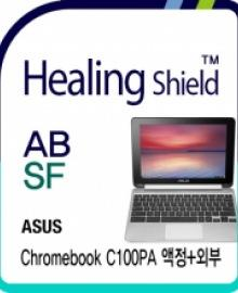 healing shield ELECTRONIC PRODUCTS 642809
