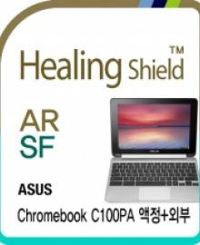 healing shield ELECTRONIC PRODUCTS 642810