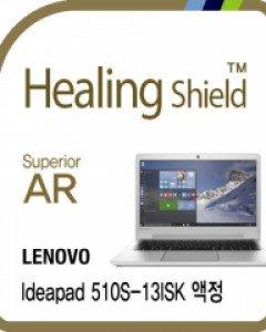 healing shield ACC & ETC 642857