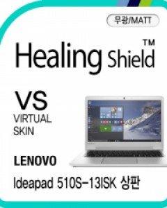 healing shield ACC & ETC 642858