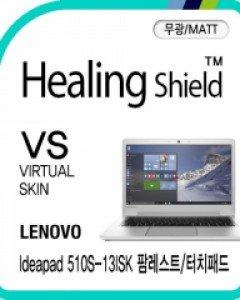 healing shield ACC & ETC 642859