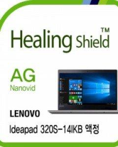 healing shield ACC & ETC 642887