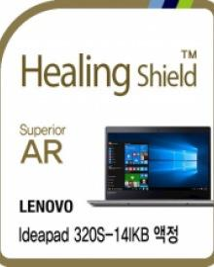 healing shield ACC & ETC 642889