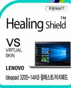 healing shield ACC & ETC 642891