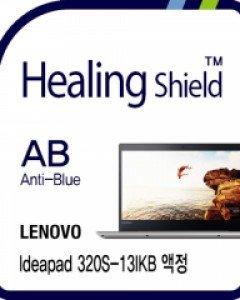 healing shield ACC & ETC 643629