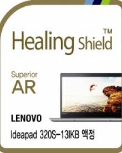 healing shield ACC & ETC 643631