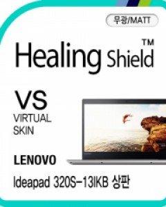 healing shield ACC & ETC 643632