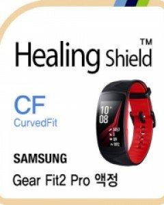 healing shield ACC & ETC 643650