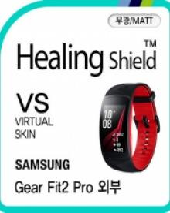 healing shield ACC & ETC 643651