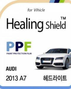 healing shield ACC & ETC 643673