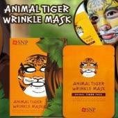 [SNP - Tiger]SNP Animal Mask Sheet Tiger 25ml x 10