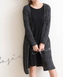 andstyle cardigan 232437