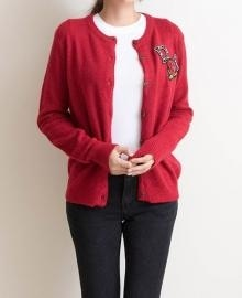andstyle cardigan 232442