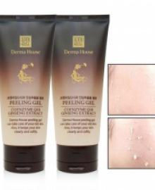 DERMAHOUSE beauty masks pack & cleanser 134885