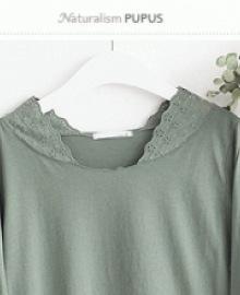 pupus sleeveless shirt 1179968