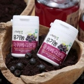 Organic Freeze-dried Marqui Berry powder 30g x 3ea