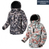 Harrison Homme jumper&safari 1383746
