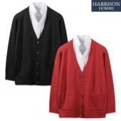 Harrison Homme cardigan 1390252