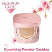 Nakeupface Cover King Cushion