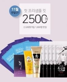 Doorimall hair & skin products 1747391
