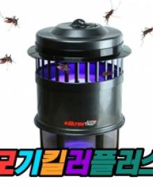 mosquito/harmful insect killer PRODUCTS 1089678