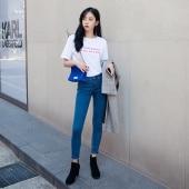 DDADDADDA jeans 74103