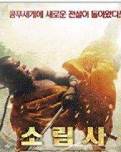 peysia DVD & MUSIC BOOK 160599